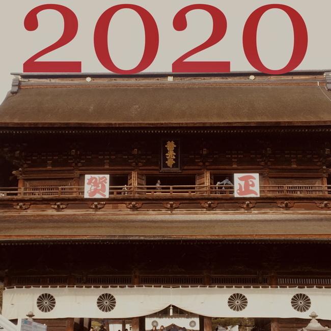 20200104