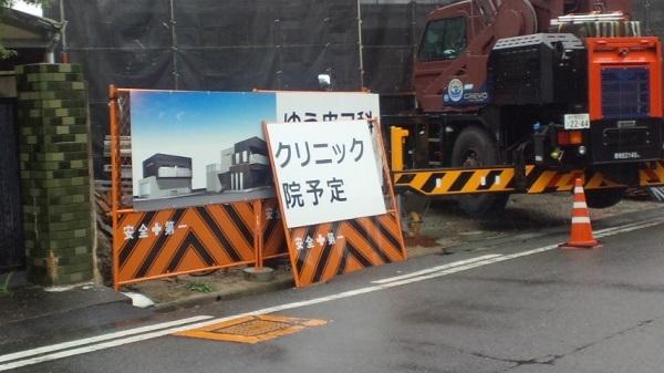 1029ふじ2