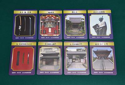 たかつき・いばらき歴史遺産カード第2弾画像