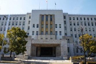 大阪府庁の画像