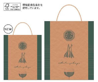 大丸・松坂屋オリジナルレジ袋