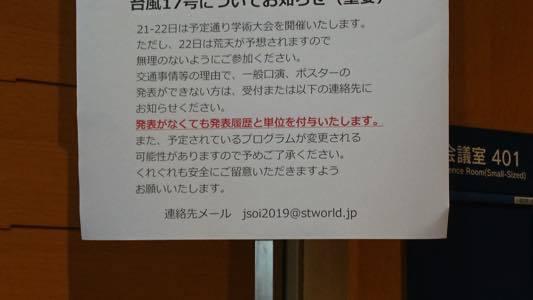 th_DSC_2860.jpg