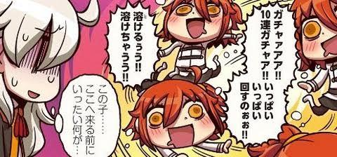 gachagachanokizi202003001001.jpg