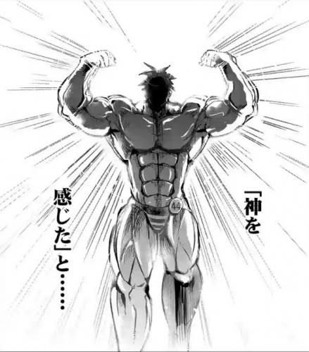 kainoryouikinokizi2019130001.jpg