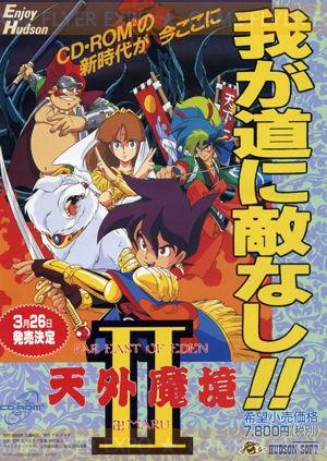 tenngainokizi20200223001.jpg