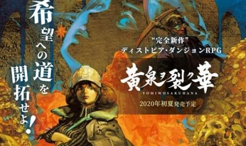 yominisakuhananokizi202003180002.jpg