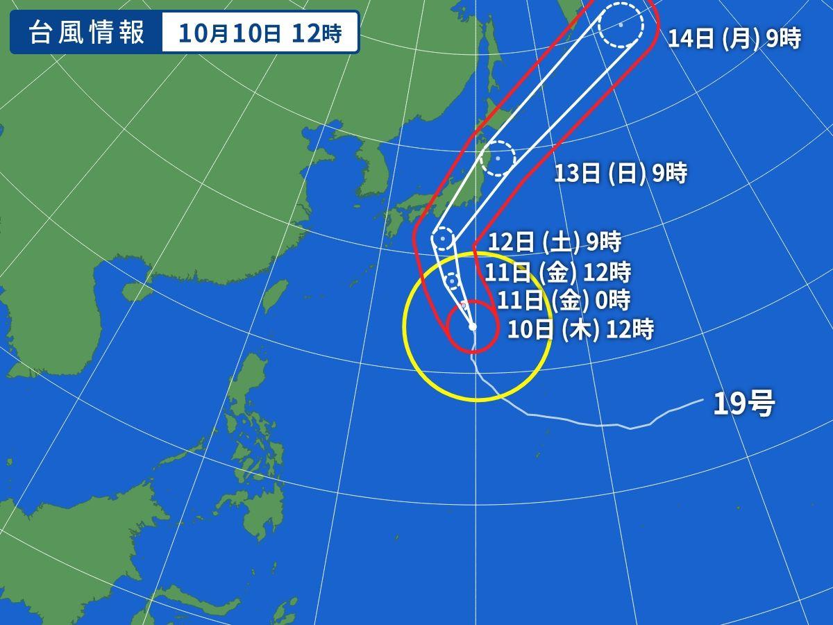 WM_TY-ASIA-V2_20191010-120000.jpg