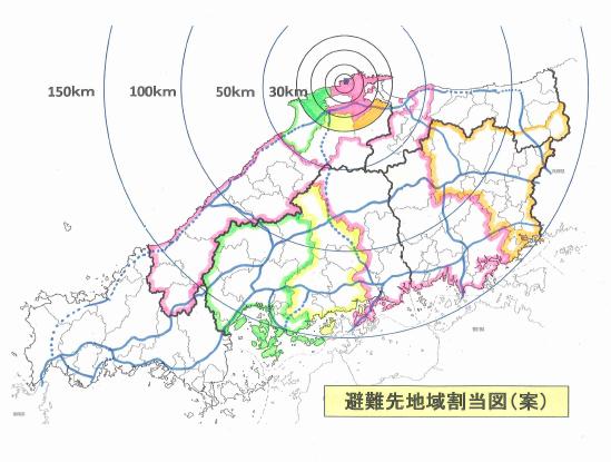 島根原発避難先地域割当図