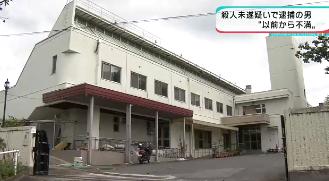 広島市佐伯区三宅 養護老人ホーム「喜生園」