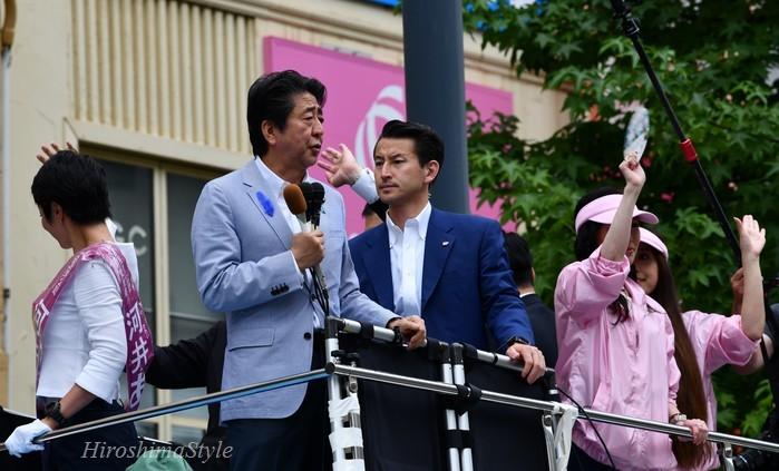 河井案里 安倍首相 参院選広島