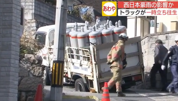 広島市安芸区中野 道路陥没