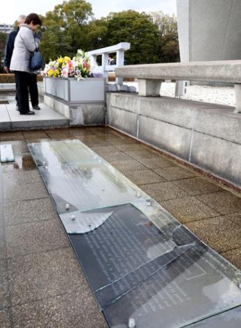 広島平和記念公園 原爆慰霊碑ガラス説明版破損