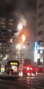 広島市中区 ビル火災