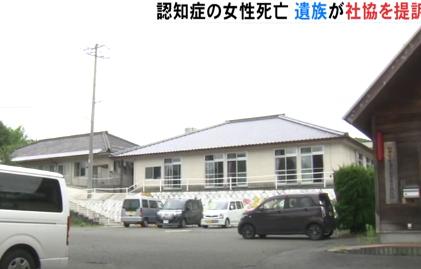 北広島町グループホーム「松籟荘」