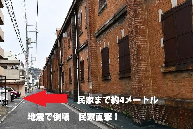 広島 被爆建物 旧陸軍被服