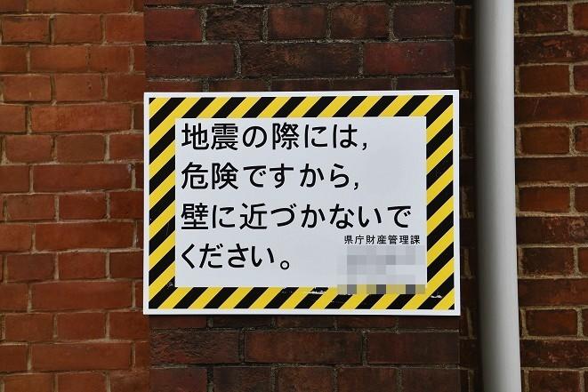 広島県 被爆建物