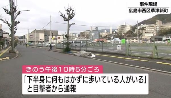 広島市西区草津新町 海上自衛官逮捕