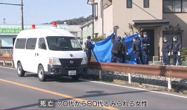 広島市安佐南区八木 列車人身事故
