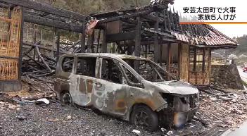 安芸太田町津浪 火事