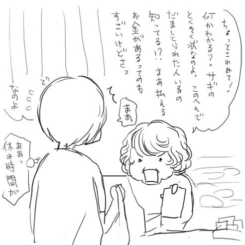 0915hakushures_hanashizuki.jpg