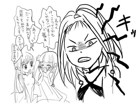 0915hakushures_kuromajo.jpg