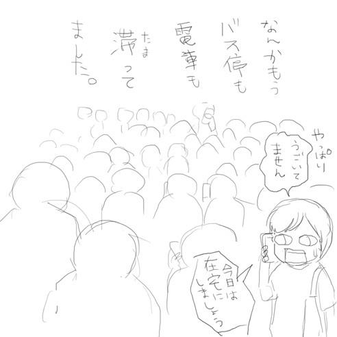 0929hakushures_station.jpg