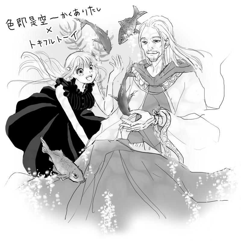0929sougo_sikisokuseku.jpg