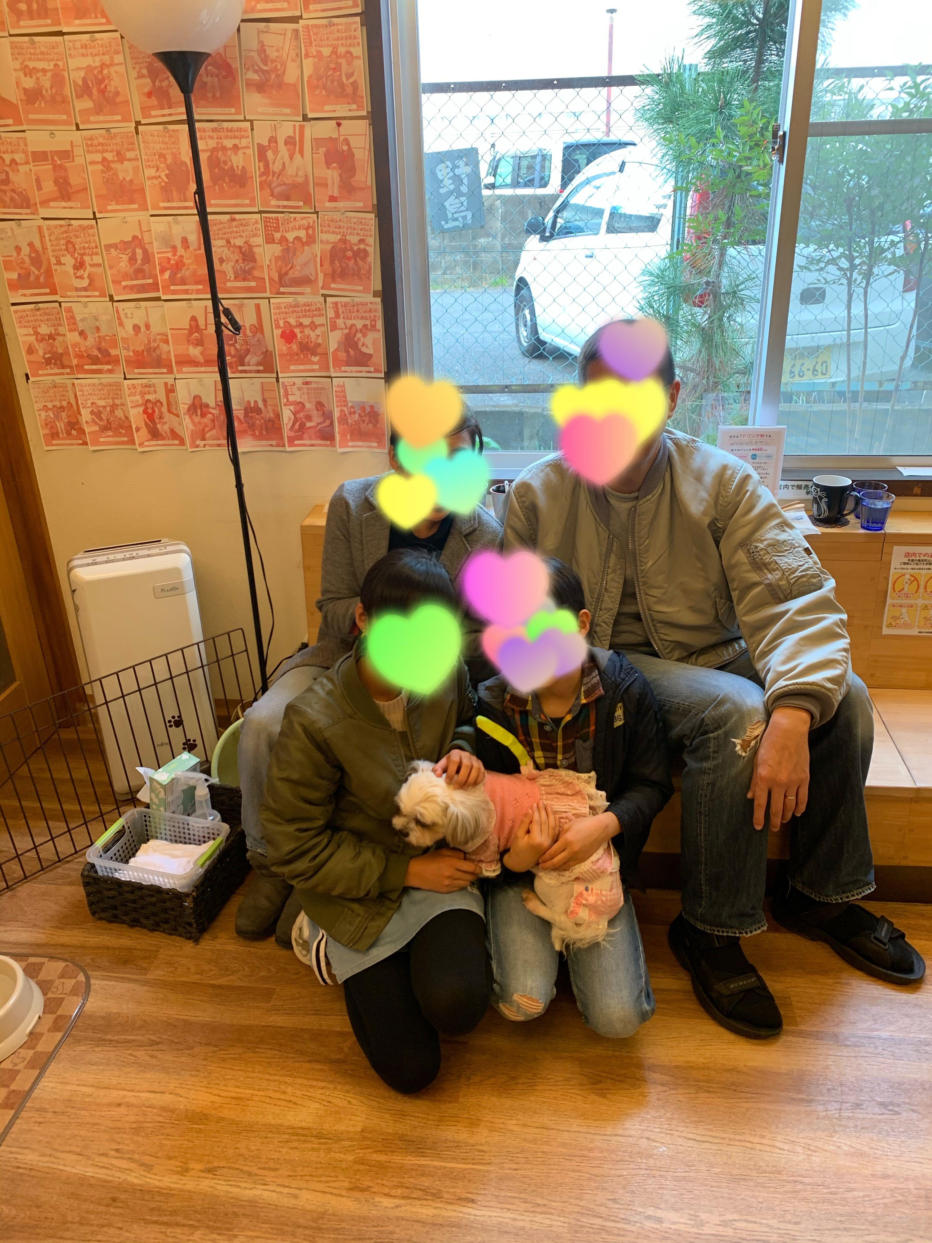 fc2blog_202001010053532d1.jpg