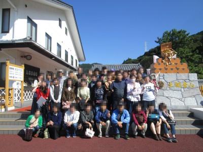 ブログ2019旅行土肥金山全体写真済