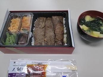 2月昼食会5