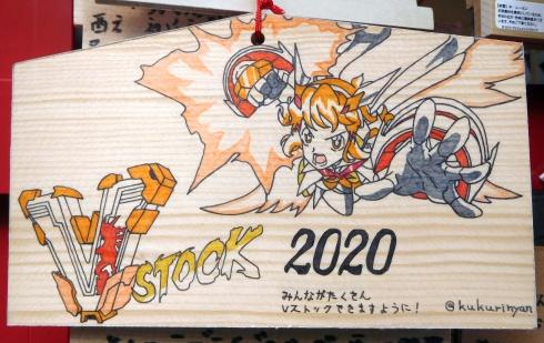 2020010304.jpg