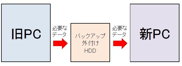 2020011601XX.jpg