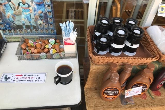 ホットコーヒー無料サービス2019 (3)