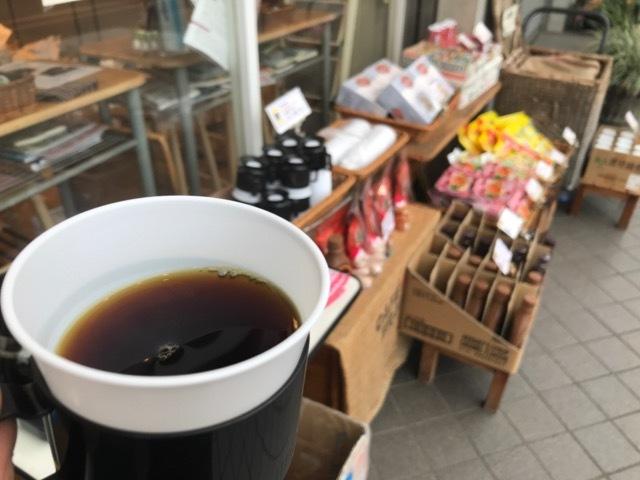 ホットコーヒー無料サービス2019冬 (3)