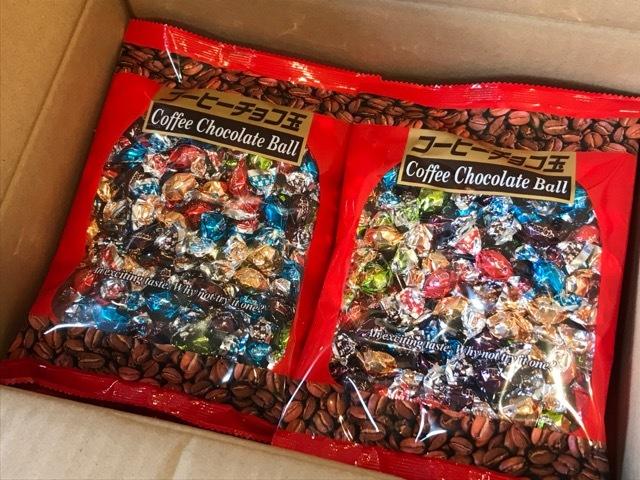 チョコ玉大量入荷 (3)