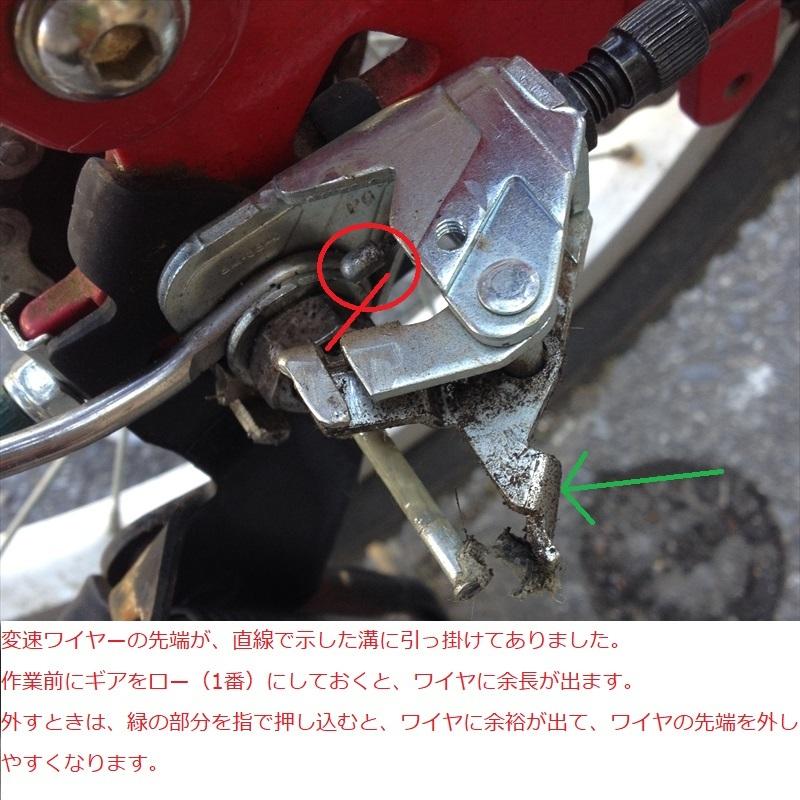 タイヤ交換003