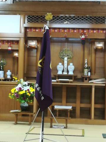 新しい団旗