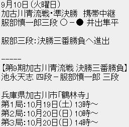 910-01_201909101601239cd.png