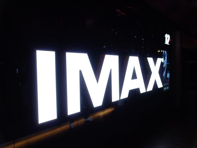 gdcs IMAXロゴ