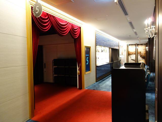 gdcs 劇場フロア