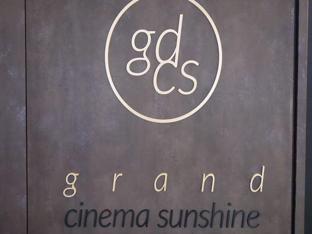 gdcsロゴ1