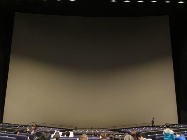 ギャラクシーシアター IMAX 5