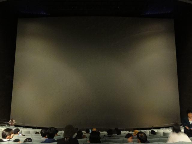 サントリーミュージアム IMAX 4