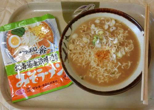 13日味噌ラーメン2