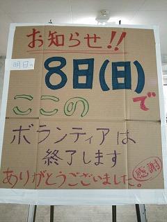 s-6667.jpg