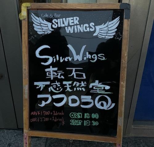 slvws200224-01.jpg