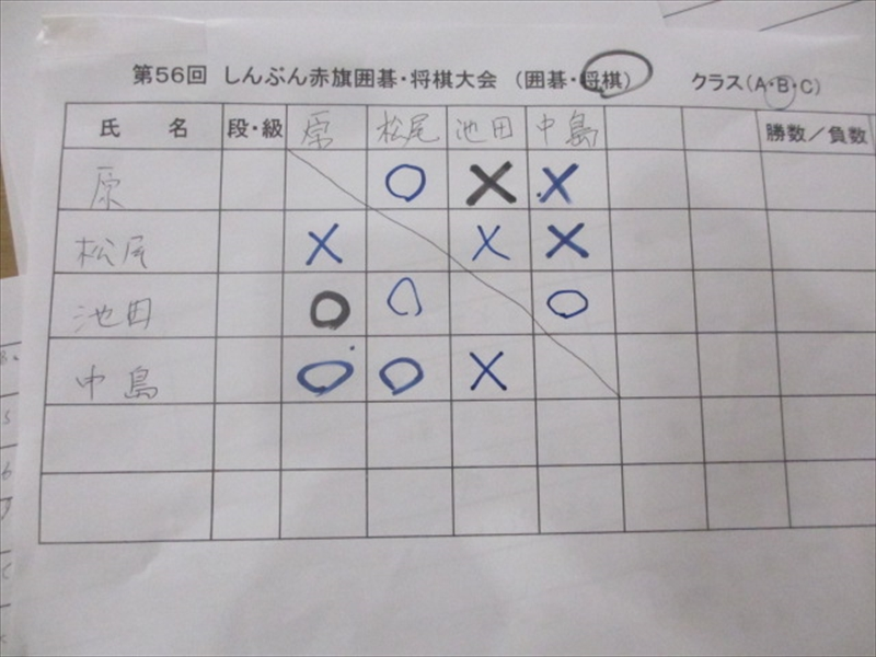 IMG_7447_R.jpg
