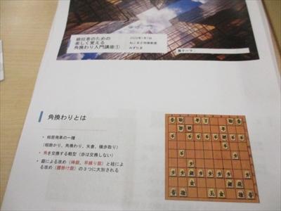 IMG_8069_R.jpg