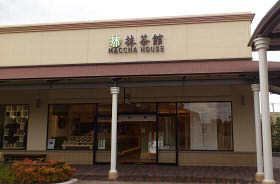 抹茶館 (1)