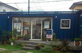 ワーカーズカフェ (1 )